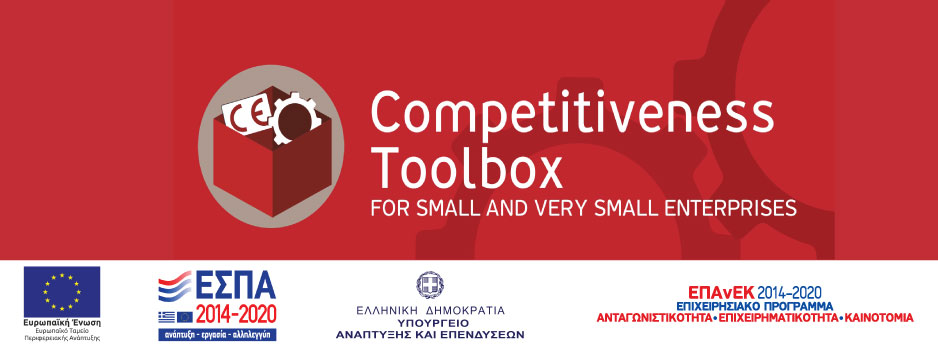 Competitiveness Τoolbox for Small and very Small Enterprises