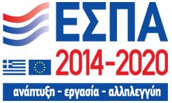Ενίσχυση σχεδίων έρευνας, ανάπτυξης και καινοτομίας στους τομείς προτεραιότητας της Στρατηγικής Έξυπνης Εξειδίκευσης της Περιφέρειας Νοτίου Αιγαίου